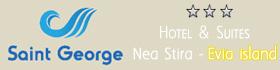 SGH hotel Nea Styra